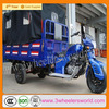 2014 New Design Hot Africa Market Gasoline Three Wheel Closed Cabin Cargo Tricycle for Sale