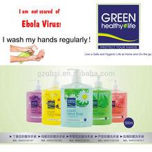 2014 Green Healthy Life 2014 Cheap Good Quality Anti Bacterial Liquid Hand Soap With Vitamin E 500ml