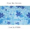 Useful non skid plastic foamed modern decorative bath mat
