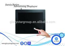 19 Inch samsung 11.1 tablet information kiosk usb remote android tablet tablet monitor