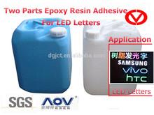 LED luminous letters epoxy glue