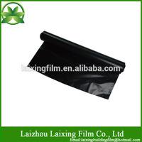 Plant protection building film