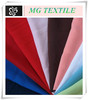 /product-gs/mg-textile-hot-sale-woven-different-kinds-of-fabrics-2022958582.html
