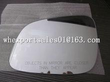 Mazda Special auto rear view mirror size 328 x 243 mm R500