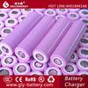 sanyo 18650 3.7v 2600mah li-ion battery