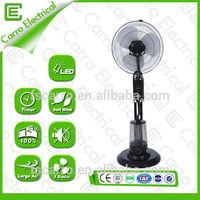 110v/220v high speed outdoor water mist fan outdoor water spray CE-1601