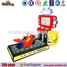 Baby Motor kids car arcade game machine motorcycle