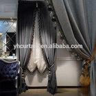 2014 cheap window curtains