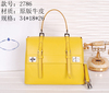 New arrival yellow tote bag double buckle leather bags fashion 2014
