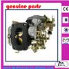 Small Engine atv Carburetor For Mazda NA B1600 626 Pick Up Bongo 1942-13-600