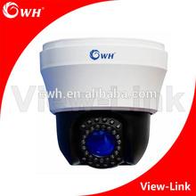 1/3 sony Effio 700TVL mini speed dome camera 10x zoom camera ptz camera from China manufacturer