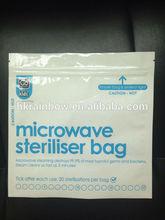 OEM aluminum foil cooking bag/vacuum bag with sealed
