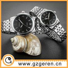 D00161z 2014 Favorite Stainless Steel Waterproof Nice Quartz Watch For Lovers