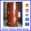 small coal fired boiler & Hot blast stove from China&cooking boilers