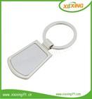 2014 metal nameplate custom keychain maker