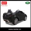 Rastar Plastic Material Battery Power 12v battery powered ride on car baby