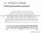 EPS jointed sandwich wall board