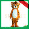 /product-gs/plush-small-head-tiger-king-mascot-costume-fur-customized-mascot-costume-2034952684.html
