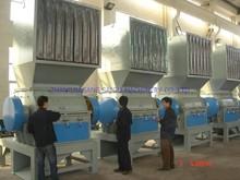 Plastic Granulator, Plastic Pulverizer, Plasic crusher
