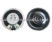 best 28mm Mylar speaker