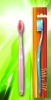 Toothbrush(adult toothbrush,new toothbrush,brand toothbrush,plastic toothbrush,toothbrush,tooth brush)