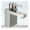 Square Body Basin Mixer(Basin faucet,brass tap)