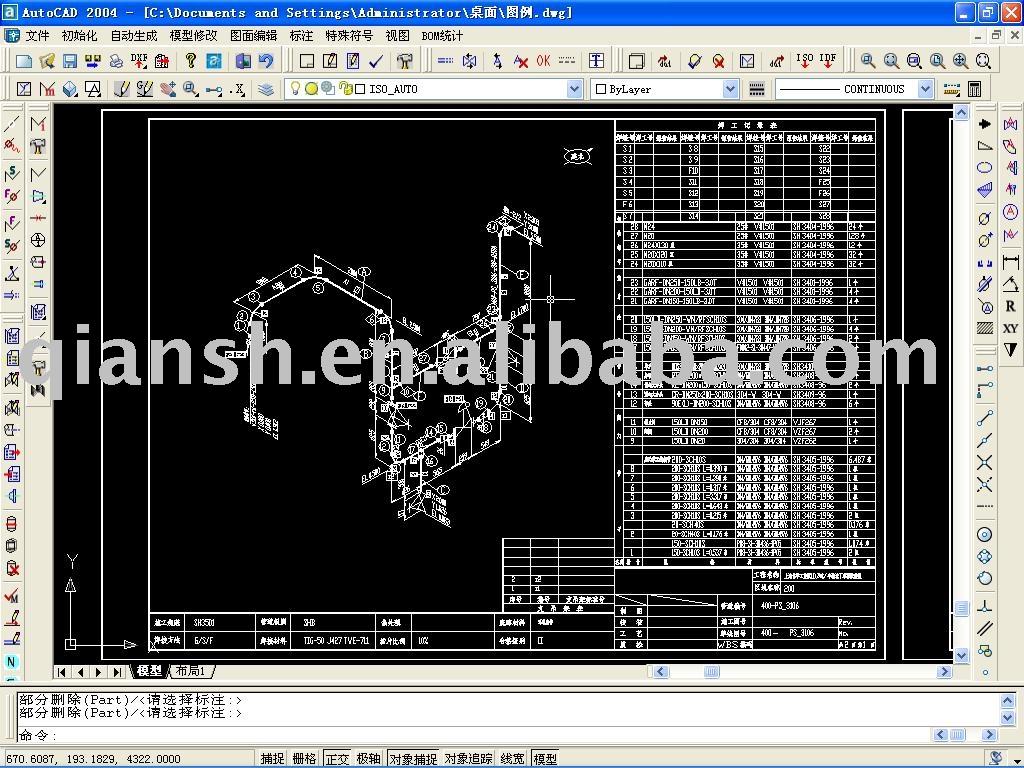 Fabrics Design Software Design Software;pipe