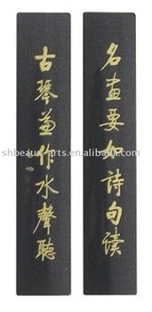 Artist Ink Stick