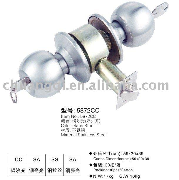 5872CC cylindrical knob lock