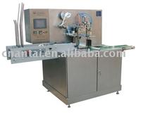 KB170II Full automatic Film Binding Machine