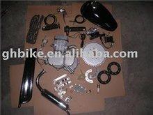 50cc/60cc/80cc engine kit