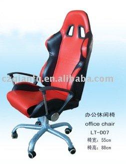 Racing Bucket Office Chair | Racing Office Chair Bucket Seats