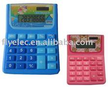 desktop solar calculator
