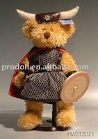 Teddy Bear toy , 12 inch , joint teddy