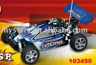 Smartech 1/10 4WD Nitro Off Road RC CAR -- 103450