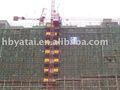 Construcción de elevación ( SC200 / 200 SCD200 / 200 )