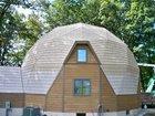 ROOF-IT Roof coating
