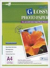 Inkjet Photo Glossy Paper 260gsm, 270gsm (Regin Coated Type)