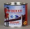 Anti - corrosive paint