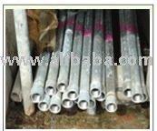 galvanise pipe