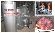 JXQ-Series Downdraft Biomass Gasifier Supply Heat
