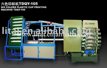 Cup Printing Machine