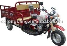 Trike(LK150ZH-B4)