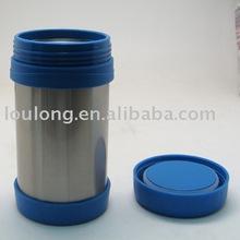 food jar (S)