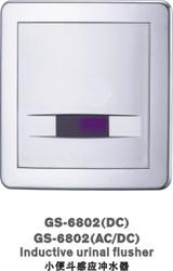 Sensor Urinal (Automatic Urinal, Sensor Urine Flusher)