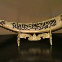 Engraved Islamic calligraphy --Islamic Art (jj 1/26-0321)