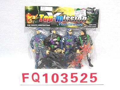 Plastik asker oyuncak askeri oyuncak oyuncak asker ordu oyuncak