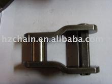 16A-1 Offset link