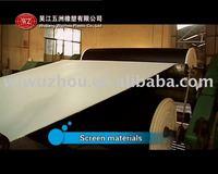 PVC white/black Matt Projection Screen Fabric