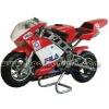 water cooled pocket bike mini pocket bike racing bike(MC-503)